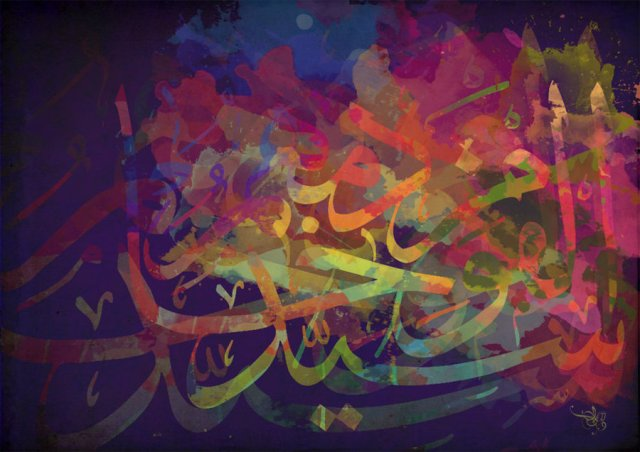 zsul Arabic_Calligraphy_IV_by_zsulaiman