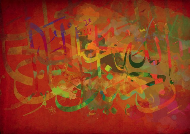 zsul arabic_calligraphy_vii_by_zsulaiman-d2xit5a